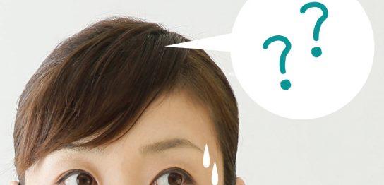 薄毛の解改善方法