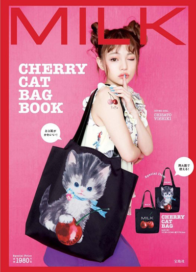 宝島社 MOOK本「MILK CHERRY CAT BAG BOOK」