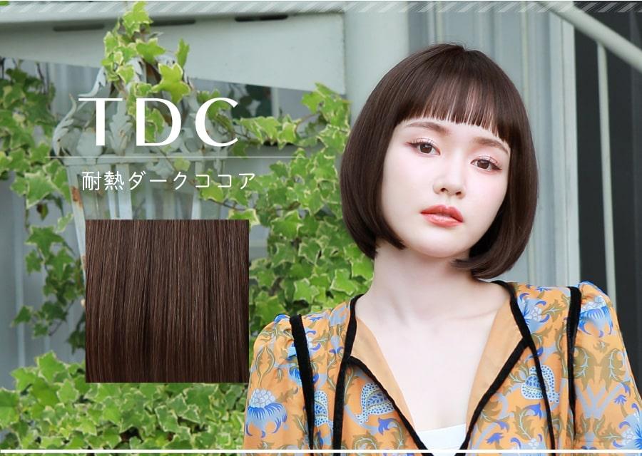 TDC 耐熱ダークココア
