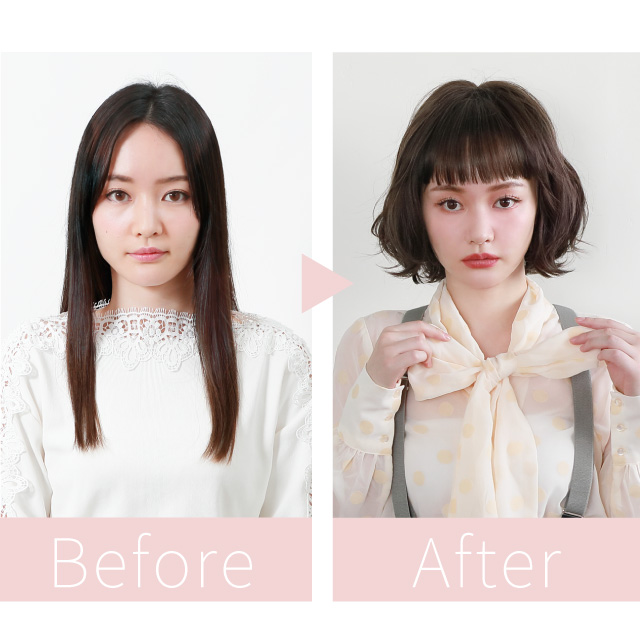 before→after画像