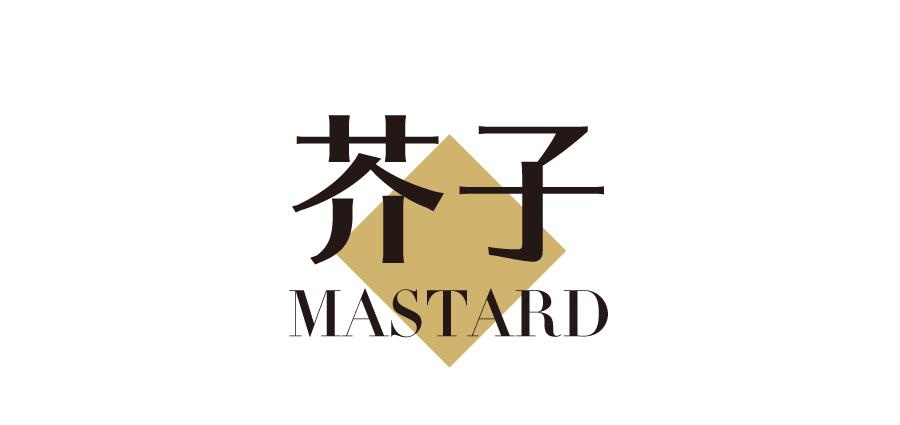 芥子色MASTERD