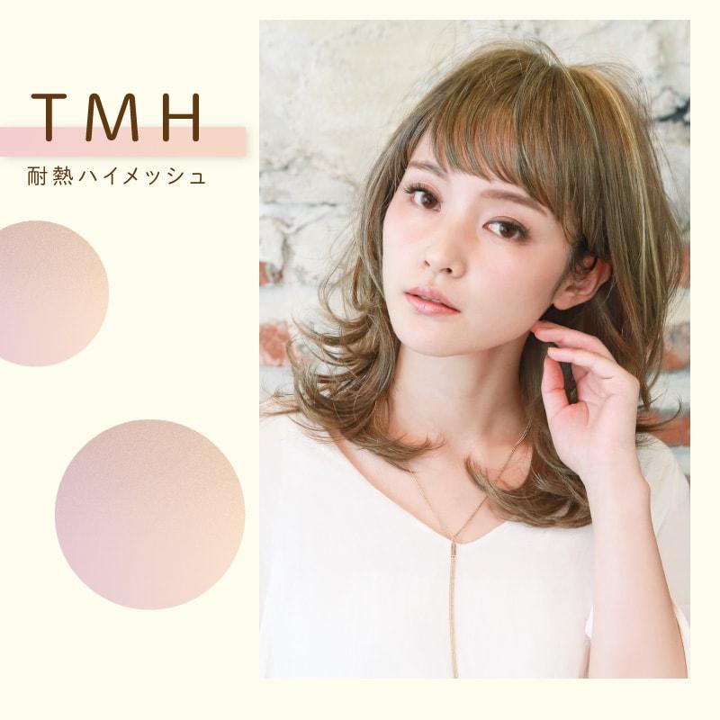 TMH耐熱ハイメッシュ