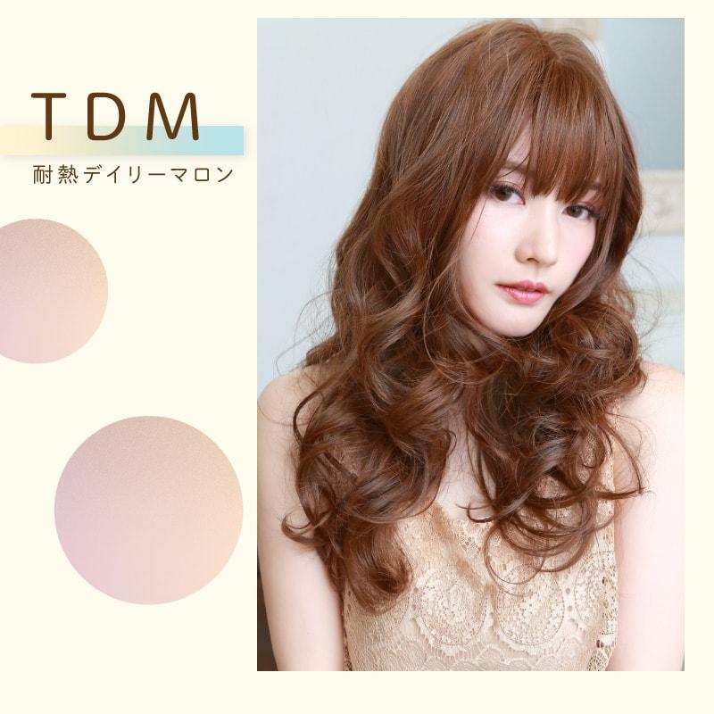TDM耐熱デイリーマロン