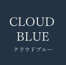 TCL/クラウドブルー