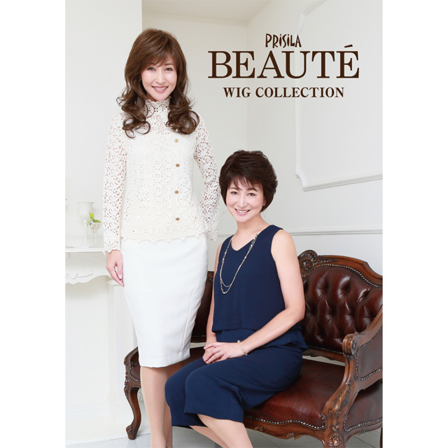 【NEW】PRISILA BEAUTE カタログ